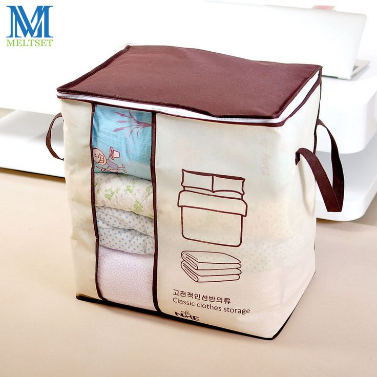 Non-woven Portable Clothes Storage Bag Organizer 45.5*51*29cm Folding Closet Organizer For Pillow Quilt Blanket Bedding