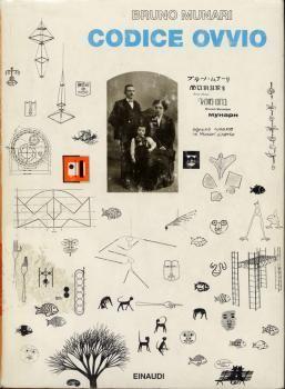 B. Munari, Codice ovvio, Einaudi, Torino 1994