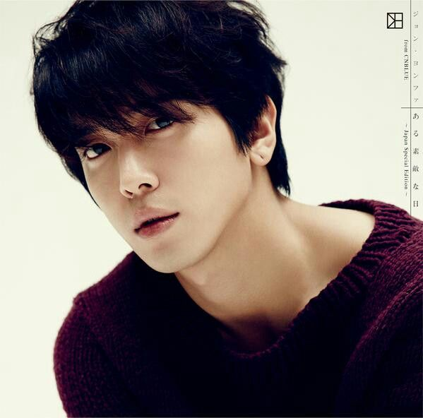Jung Yong Hwa One Fine Day