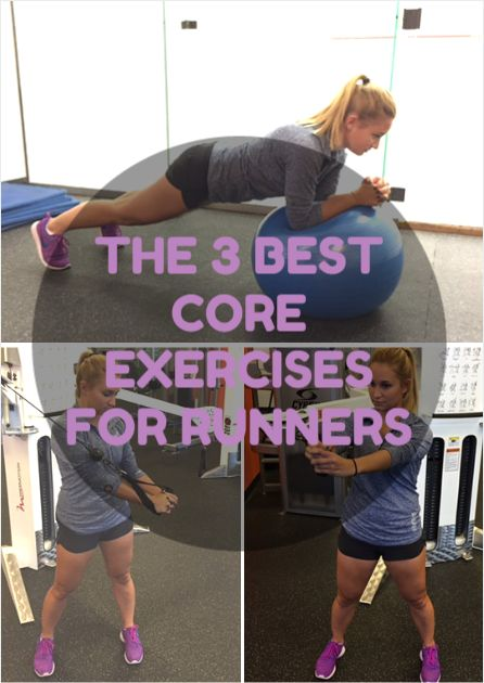There are lots of core exercises out there. You've got crunches, planks, ab machines and dozens of other options. Which ones should you do as a runner? Answering this question becomes easy if you first consider what your core muscles are supposed to do for you when you're running. The 3 Best Core Exercises for Runners http://www.active.com/running/articles/the-3-best-core-exercises-for-runners?cmp=17N-PB33-S14-T1-D1--1118