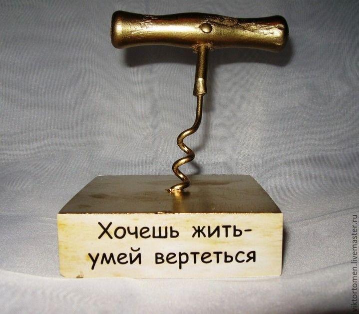 прикольный подарок на год: 26 тыс изображений найдено в Яндекс.Картинках