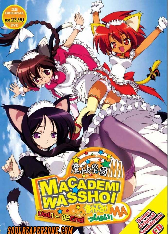 Macademi Wasshoi! Uncensored DVD | 720p 100MB | MKV  #MacademiWasshoi  #Soulreaperzone  #Anime