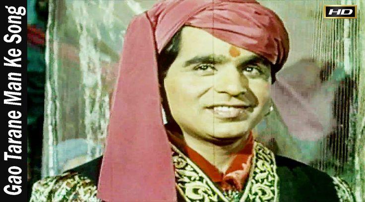 Gao Tarane Man Ke | Song | Aan | Dilip Kumar | Nimmi | Premnath | Nadira