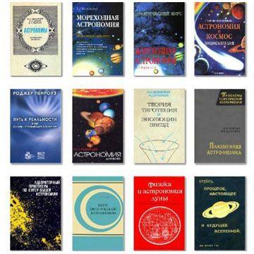 """""""ТОП 100. Самые популярные книги (за всё время)"""" - бесплатно скачать и читать книги"""