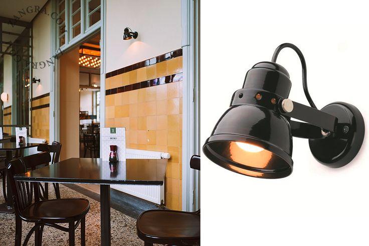 black steel wall lamp small