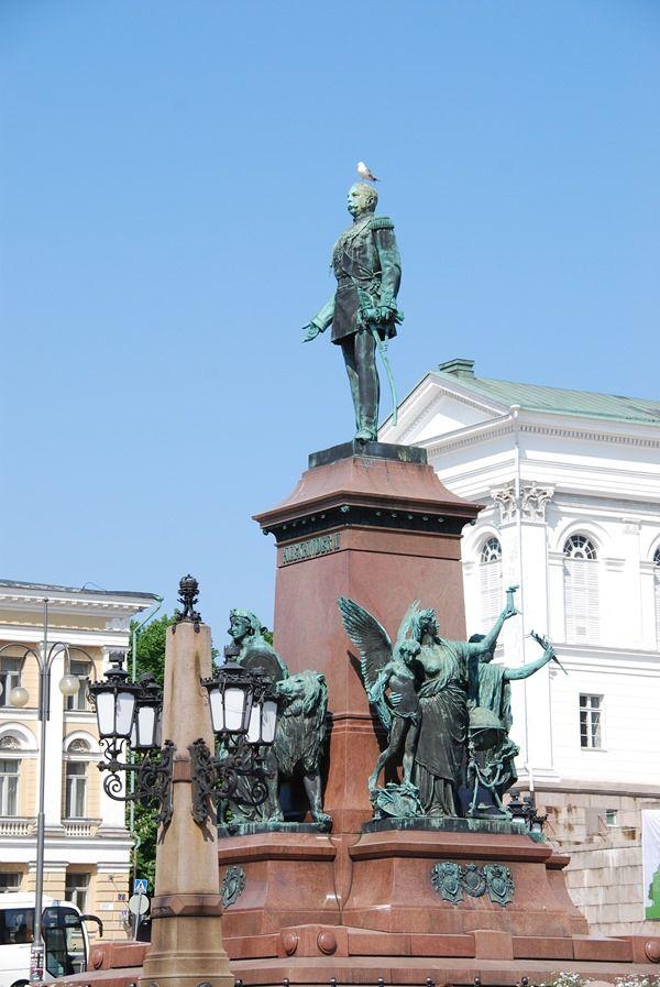 18-Zar-Alexander-II-Helsinki