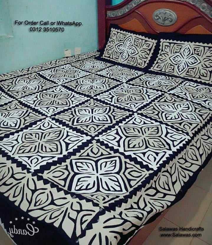 Buy Bed Sheets In Pakistan Find Bed Sheets Designs Collection Of Applique Bed Fancy Bed Bed Cover Design Bed Sheets