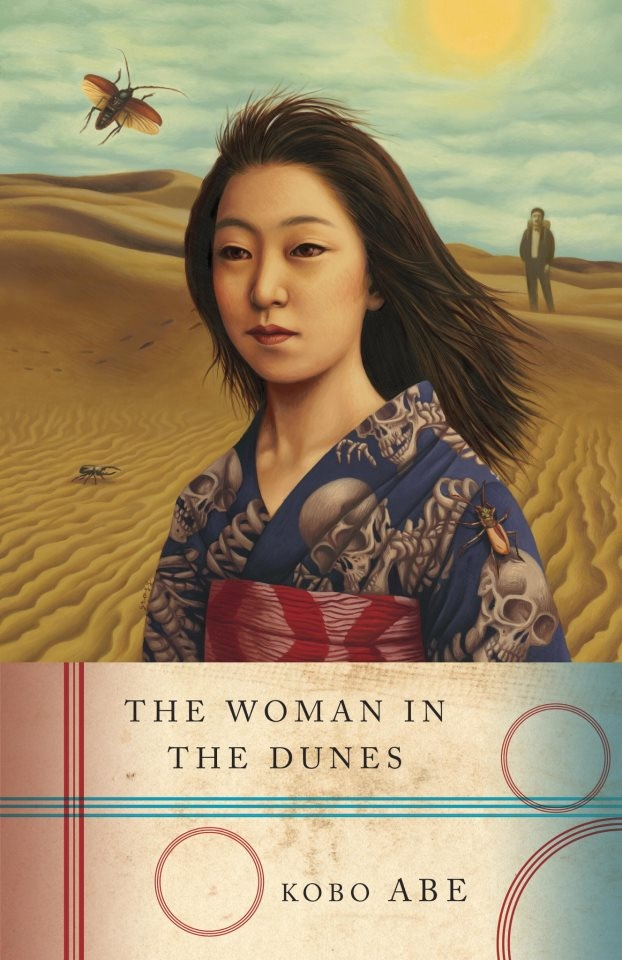 """""""Loneliness was an unsatisfied thirst for illusion."""" —Kōbō Abe, The Woman in the Dunes"""