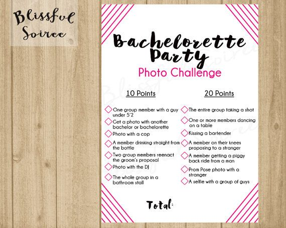 INSTANT DOWNLOAD Bachelorette Party Game By BlissfulSoiree