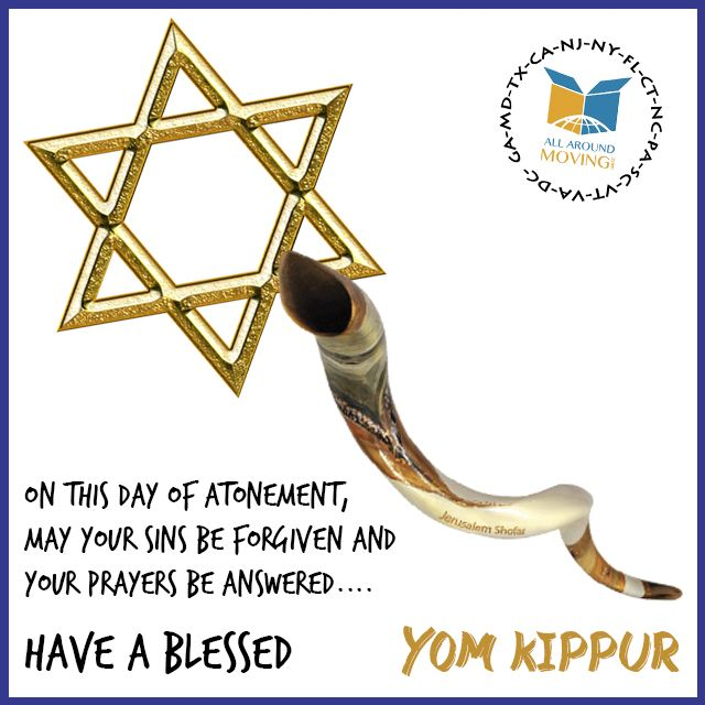 how do jews celebrate rosh hashanah
