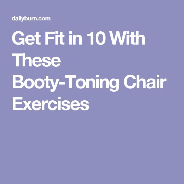 Malibu Pilates Pro Chair Sculpting Handles Excercise: 78+ Ideas About Chair Exercises On Pinterest