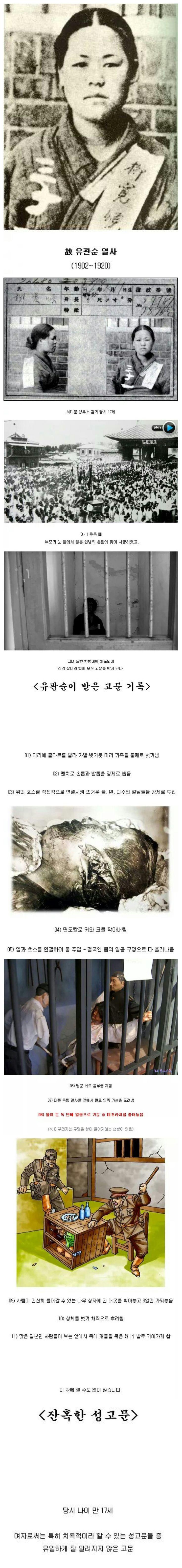 history of korea 2