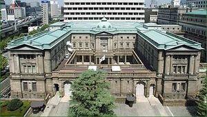 Bank of Japan 日本銀行本店 東京