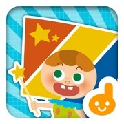 Geo Challenge – Flags, Maps and Geography Learning Game for Kids, now available in the iTunes App store, 100% bilingual in Japan and English.  https://itunes.apple.com/us/app/geo-challenge-free-world-map/id576297649?mt=8=1 #apps #bilingual