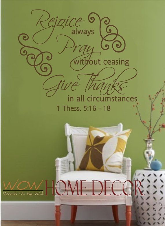 Vinyl Wall Art Decal - Pray without ceasing