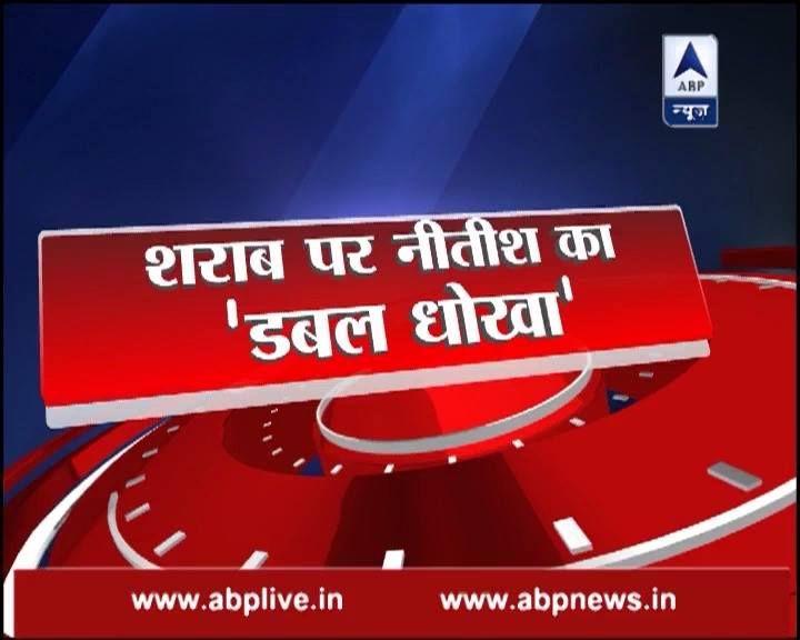 शाम 7 बजे देखें, पीएम Narendra Modi ने क्यों शुरु की मुस्लिम पंचायत? और शराब पर Nitish Kumar का 'डबल धोखा'!