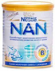 Нан 1 - заменитель молока с рождения 800г  — 851р. ------------- NAN 1 - полностью сбалансированная готовая к употреблению молочная смесь, которая обеспечит ребенка всеми питательными веществами, необходимыми для его оптимального физического и умственного развития и поможет укрепить иммунитет.     Смесь NAN 1 предназначена для кормления здоровых детей с рождения в случаях, когда грудное вскармливание невозможно.   Благодаря уникальной комбинации компонентов ПЕРВАЯ ЗАЩИТА, смесь NAN 1…