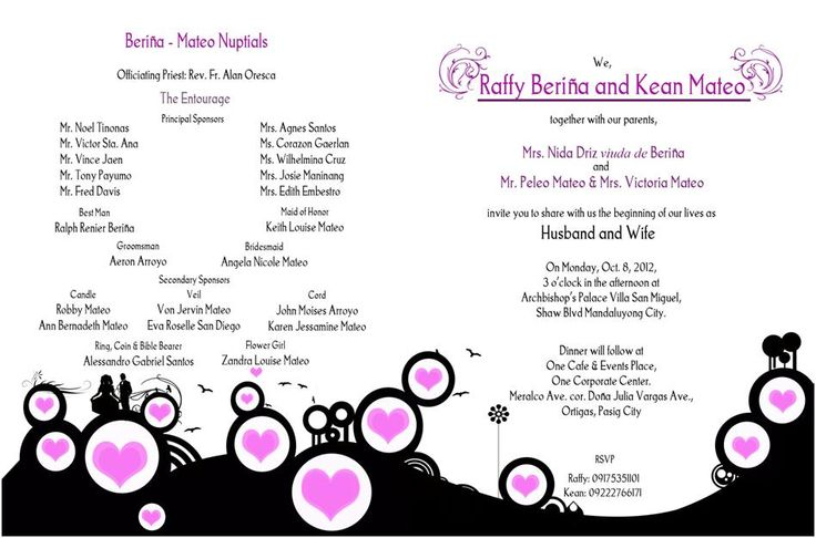 Affordable Wedding Invitation Divisoria