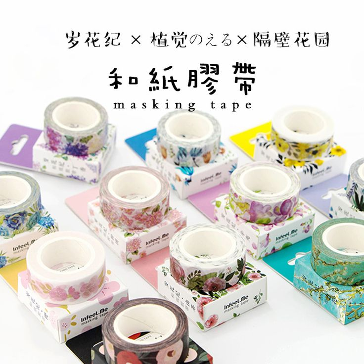 15mm X 7m Cute Kawaii Flowers Masking Washi Tape Decorative Adhesive Tape Decor Decora Diy Scrapbooking Sticker Label Stationery-in Office Adhesive Tape from Office & School Supplies on Aliexpress.com | Alibaba Group