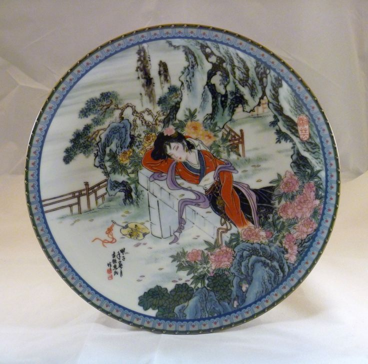 """1988 - Beauties of the Red Mansionby  -  #10 Hsiang-yunnamed also in story:史湘云orShi Xiangyunhaving the meaningXiang River Clouds  HuiMin """" Size 8.5"""" Manufactured by  Jingdezhen Porcelain"""
