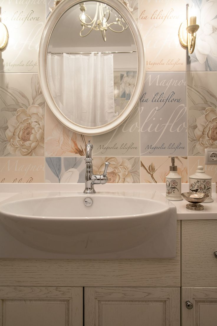 bathroom design, bathroom furniture · Mediterranean StyleBathroom ...