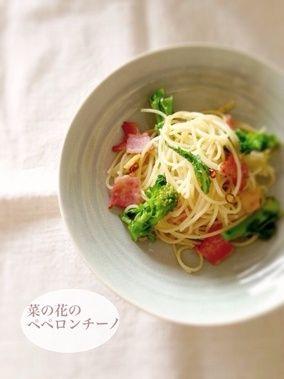 菜の花のペペロンチーノ。|レシピブログ