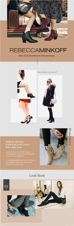wizwid 위즈위드 기획전 Rebecca Minkoff Shoes 뉴욕 디자이너 하우스 레베카 밍코프 슈즈 신상품 입고