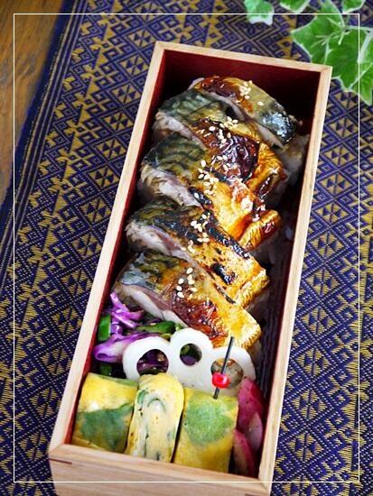 Twitter from @ahirusanobentou 焼き鯖寿司弁当です。#obentoart #bentou #lunchbox