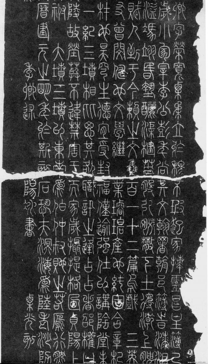 List of Chinese quotations