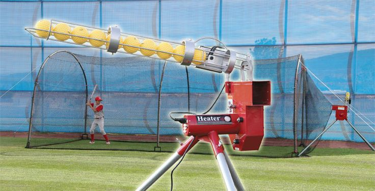 17 Best Images About Affordable Pitching Machine