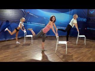 """Бодифлекс- упражнения для фигуры """"груша""""   BodyFlex – система, в которой особым образом сочетаются физические упражнения на укрепление и растяжку мышц, и дыхательная гимнастика. Такое сочетание приводит к ряду положительных эффектов, которые практически невозможно достичь с помощью других направлений фитнеса. Одна из самых интересных особенностей данной системы заключается в том, что это – эффективный фитнес дома, видео о котором, представленные на Timestudy.ru, помогут освоить все…"""
