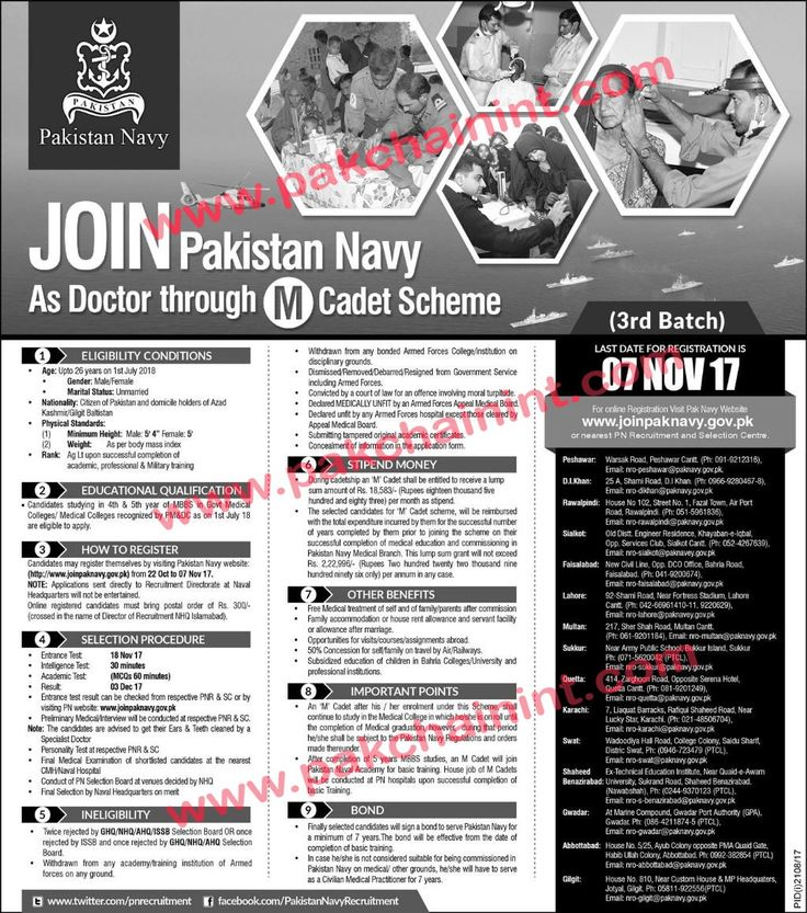 Last Date for applcation 07 November 2017    Click to contact us   Click to see full view   Click to contact us   	ELIGIBILITY CONDITIONS    	Age: Upto 26 years on 1st July 2018  	Mae/Female  	Marital Status: Unmamed  	Nationality: Citizen of Pakistan and domicile holders of And Kashm UV italistan  	Physical Standards:  It i                            Minimum Height:   #doctor #Jobs #Navy #Pakistan #scheme #through m cadet