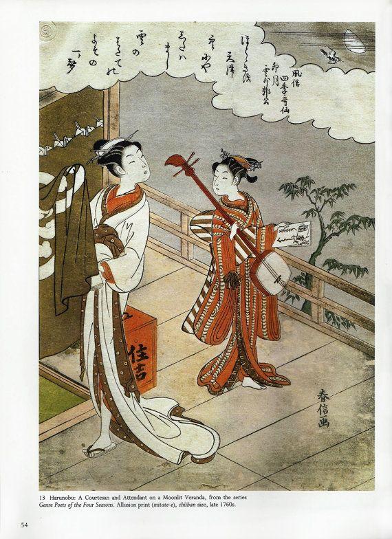 Best 25 Japanese wall art ideas on Pinterest Cherry blossom