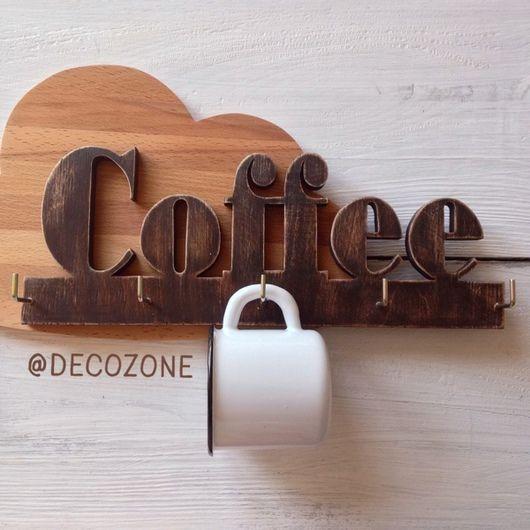 """Кухня ручной работы. Ярмарка Мастеров - ручная работа. Купить """"Coffee"""" вешалка для кухни. Handmade. Слова для интерьера, вешалка для кружек"""
