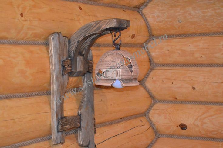Светильник из дерева с глиняным плафоном