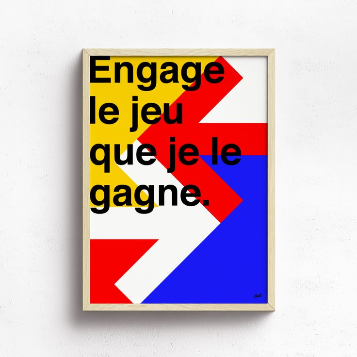 Alain by Parade Studio #print #poster #graphicdesign #limitededition #alain #damasio #palindrome