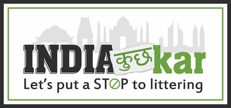 Let's put a Stop to Littering  Make the earth a better place to live in.  https://www.facebook.com/KricpyKhera1  #kricpyKhera #kricpy #khera #noise #pollution #earth #stop #Environment #girlchild #save #trees #wildlife #city #green #clean #rainforests #bigcats #elephants #review #Naturecomplaint #natureCase #rain #forest #smoking #tree #child #planet #smoking #childlabour #india #littering