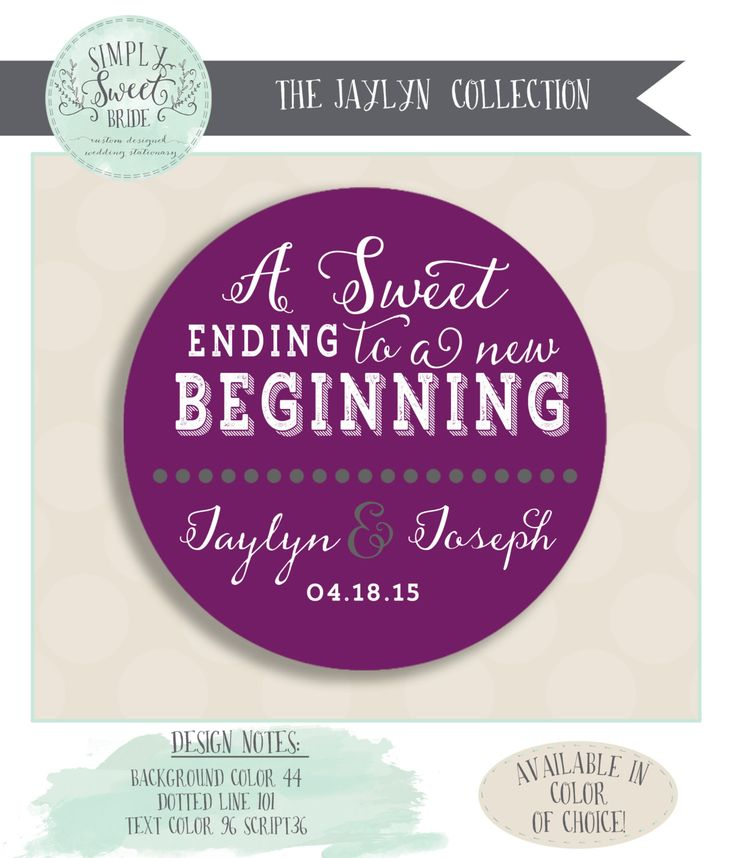 Custom Wedding Favor Sticker Color Of Choice Size 2 Round Sweet Ending