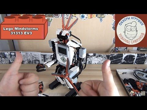 Лего Майндстормс Lego Mindstorms 31313 EV3 - Лего Обзор - YouTube