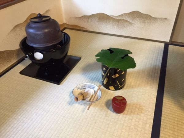 tea ceremony for July 7th