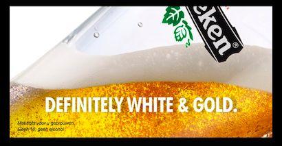 #Heineken takes part to #TheDress viral threads!  http://www.francescatognoni.com/thedress-lezioni-da-un-vestito/