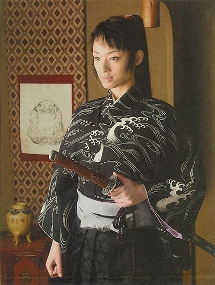 Chiaki Kuriyama (Japanese Actress). in Yomiuri NewsPaper.