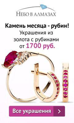 Золотые браслеты. Купить золотой браслет