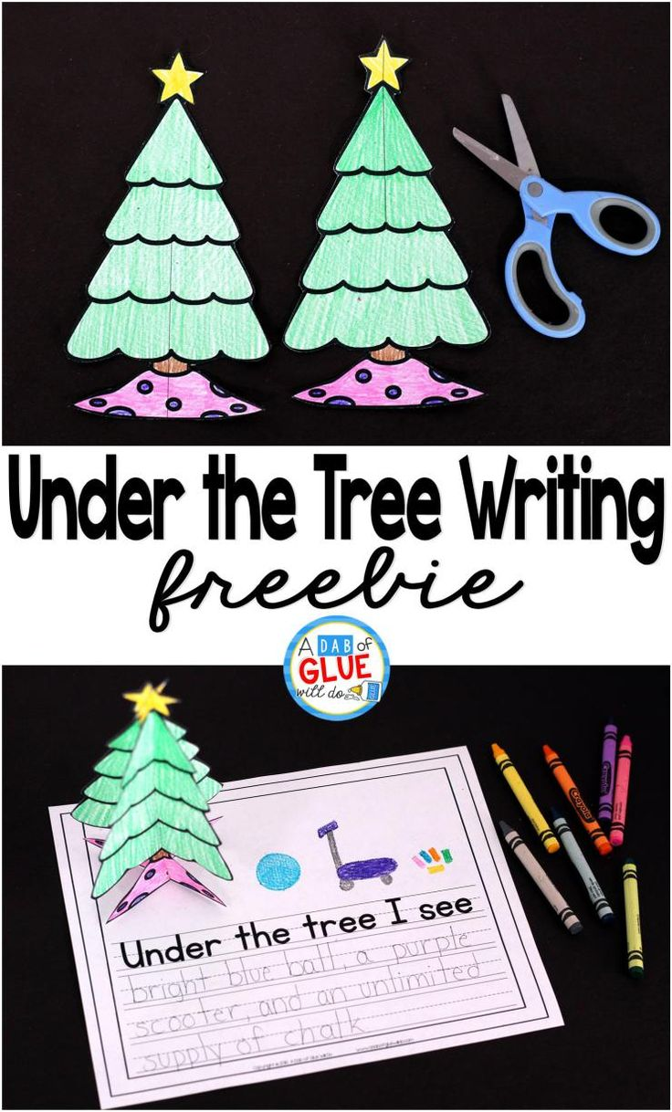 Creative Writing Prompts For Under the Tree Christmas