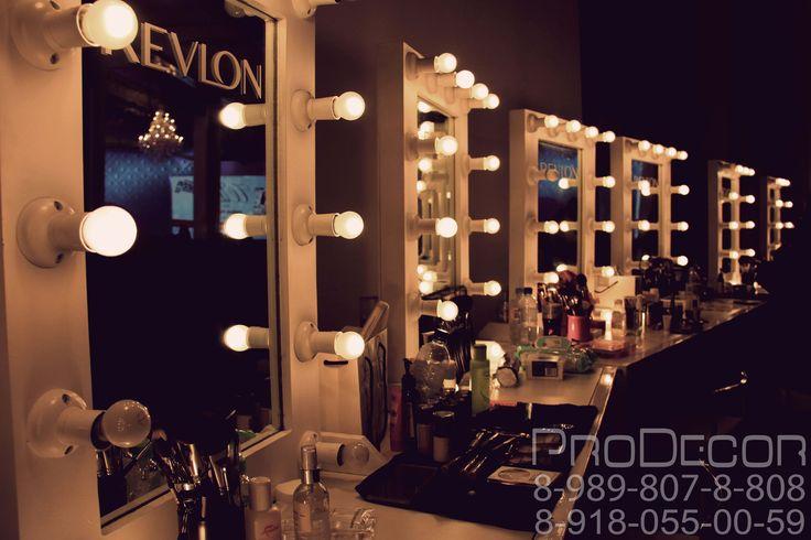 Многие из нас привыкли краситься за кухонным столом или сидя на диване с маленьким зеркалом. Это далеко не самая хорошая привычка. Ведь нанесение косметики и создание образа, в котором вы сегодня выйдете из дома, не просто искусство – это таинство, которое требует определенной атмосферы.  Для нанесения макияжа нужно большое зеркало с правильной подсветкой, в которое будет видно лицо полностью, а не только глаза или губы. Это позволяет оценить, подходят ли тени к помаде, а помада к румянам…