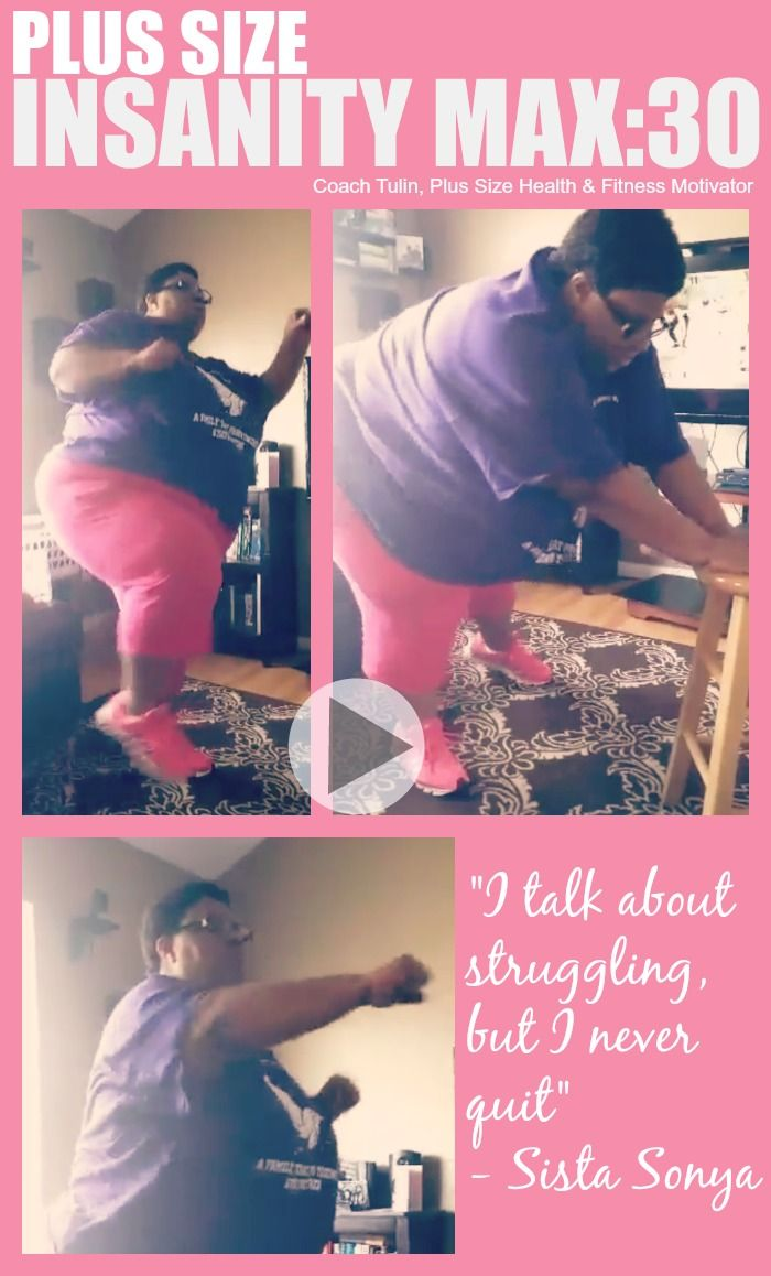 Plus Size Insanity Max 30 modification - Sonya is a graduate of my plus size support group, sharing her journey, inspiration, and how she modifies. To join my plus size support group, email tulinpmm@gmail.com SUBJECT: Pinterest Click photo to watch the full video. #plussize #exercise #coachtulin