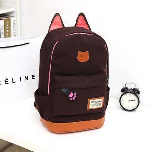 ▶ ▶ ▶ Купить Новый кошачьи уши в осени сумка сумка студента школы корейских женщин сумка прилив Ветер Винтаж холщовый мешок из категории Городские рюкзаки из Китая с Таобао/Taobao. В китайском интернет-магазине на русском языке  низкие цены, фотографии и описания товара и ☻ отзывы покупателей. ✈ ✈ ✈ С доставкой!