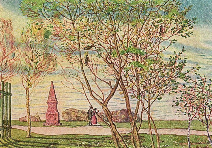 Весна. 1905 |