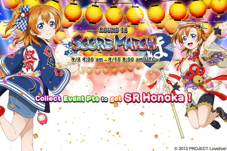 It's the Round 12 Score Match! Now's your chance to play against other School Idol Festival fans and see who can achieve the highest score! Pick a difficulty and test your luck to see which Live Show you're going to play! See a list of this Score Match's songs below: •Someday of My Life •Takaramonos •UNBALANCED LOVE •Pure Girls Project •Binetsu kara Mystery •Bokura wa Ima no Naka de •Donna Tokimo Zutto •Dancing Stars on Me! Collect event points to win special prizes like an SR Honoka!