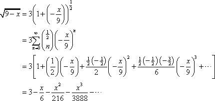 Calculus II - Binomial Series Paul's Online Math Notes